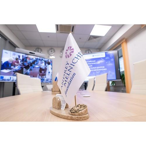 Всероссийская научно-практическая конференция Фонда Андрея Мельниченко