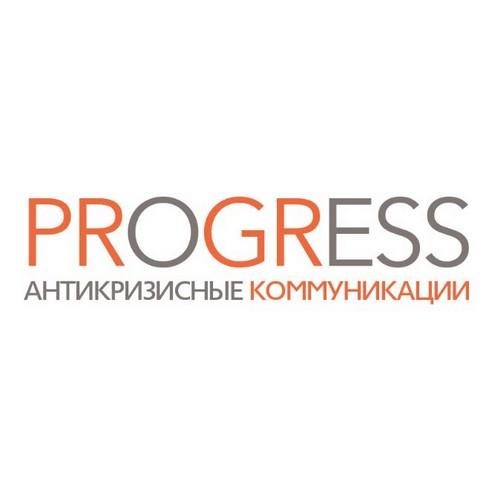 Агентство Progress занимает 29-е место в рейтинге НР2К