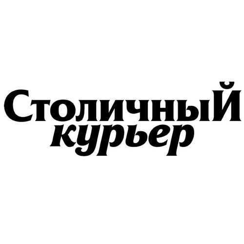 Крупнейшая московская рекламная газета начинает издавать глянец