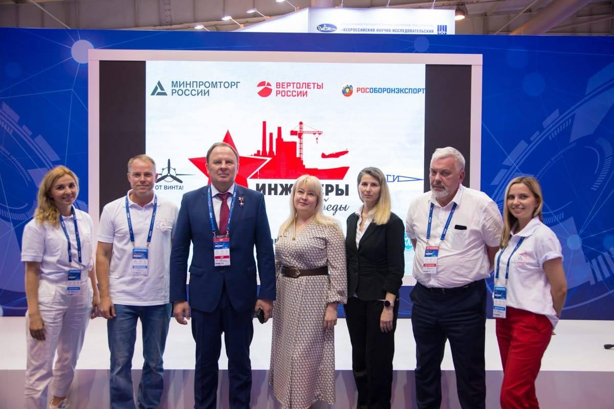 Спикеры и организаторы медиа-встречи «Герои поколения «От Винта!»: Инженеры Победы»