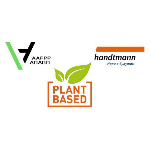 Компания Handtmann стала членом АПАПП