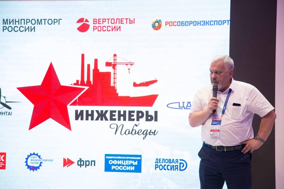 Медиа-встреча «Герои поколения «От Винта!»: Инженеры Победы»