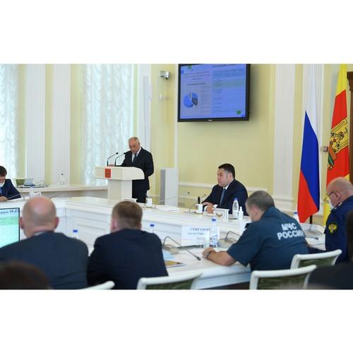 Управление Росреестра по Тверской области. В 2020 году площадь земель лесного фонда Тверской области увеличилась