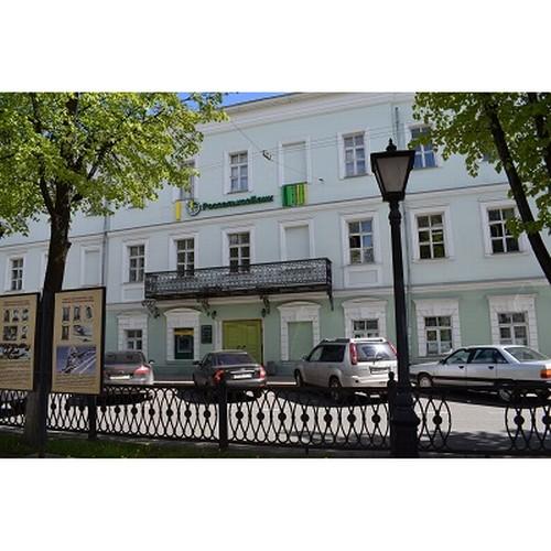 Костромской региональный филиал Россельхозбанка. Россельхозбанк в Костроме за полугодие увеличил прибыль в 2 раза
