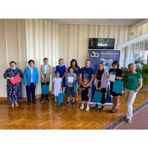 Банк «Левобережный» наградил победителей конкурса «Банк идей»