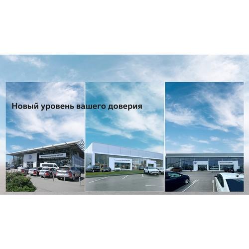 Фольксваген Центр Вагнер. В Вагнер рассказали о популярных внедорожниках Volkswagen в 2021