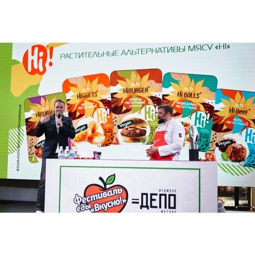 Фестиваль еды «Вкусно!» подвел итоги