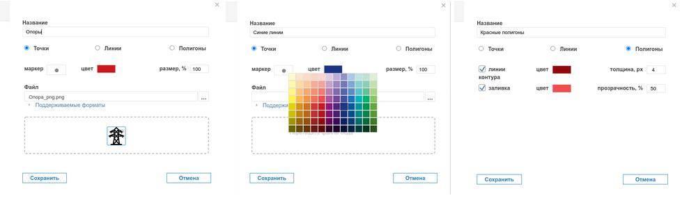 Создание стилей оформления данных на геопортале RuMap