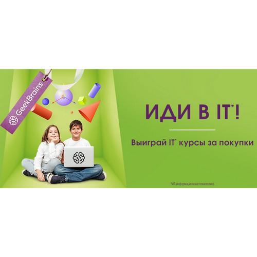 IT-школу для детей запустили в Новосибирске