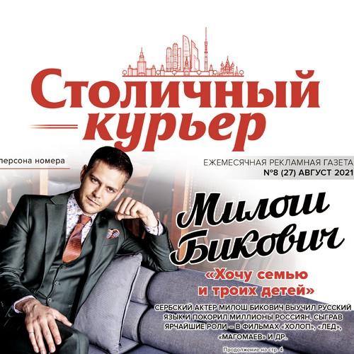 Репортеры выяснили, какие российские сериалы достойны Netflix