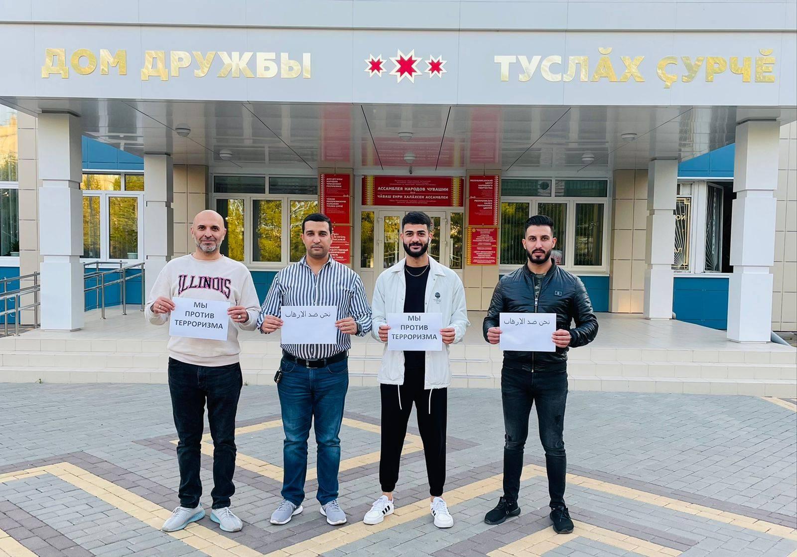 Участники флешмоба Минкультуры Чувашии - представители Сирии