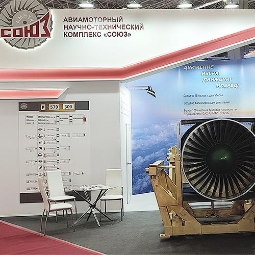 Газотурбинный двигатель Р579-300 представлен на форуме «Армия-2021»