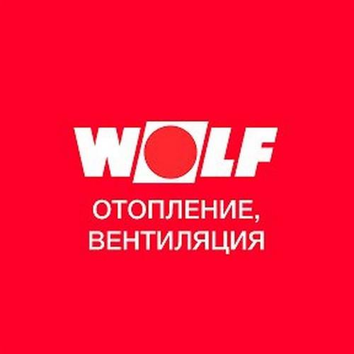 Котлы Wolf CGB-2 – все мощности в одной линейке