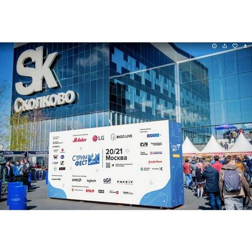 LG Electronics примет участие в фестивале «Стримфест 2021»