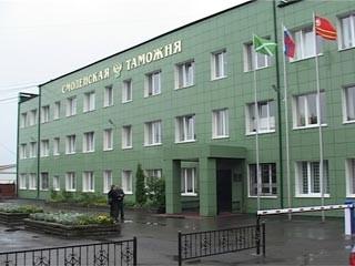 Смоленские таможенники задержали более 12 тонн «санкционного» ассорти