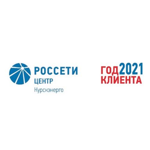 На площадке «Россети Центр» обсудили подготовку Курской области к зиме