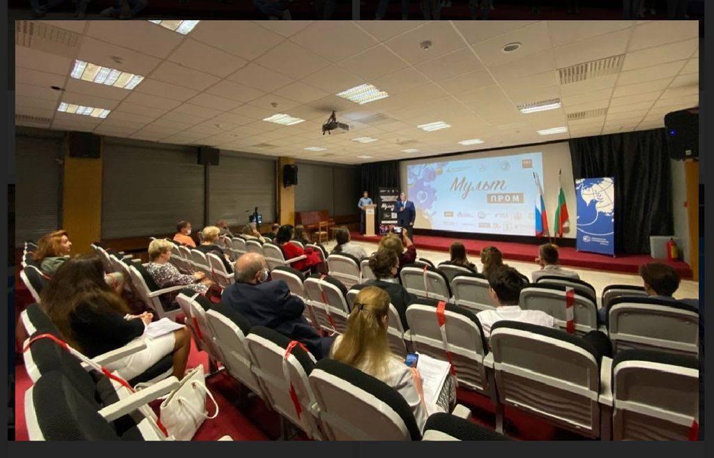 В рамках МультПрома в Болгарии были показаны работы финалистов конкурса