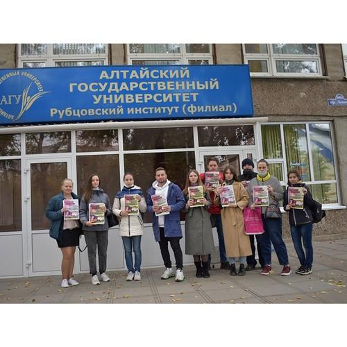Студенты института провели эколого-просветительские мероприятия