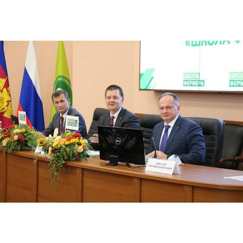 Россельхозбанк открыл «Школу фермера» на Кубани