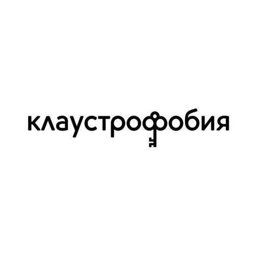 Донорский квест от «Клаустрофобии» готовится к запуску