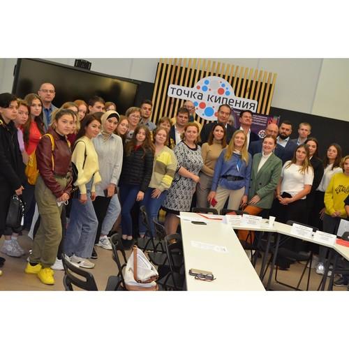 Новый сезон «Молодежной финансовой инициативы» стартует в Тюмени