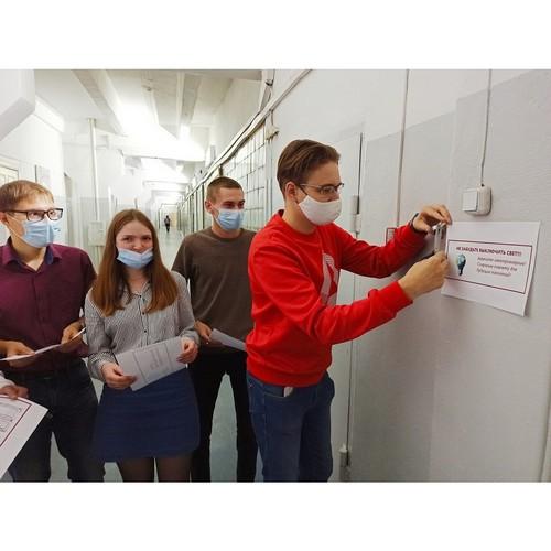 Студенты Рубцовского института (филиала) АлтГУ за сохранение климата