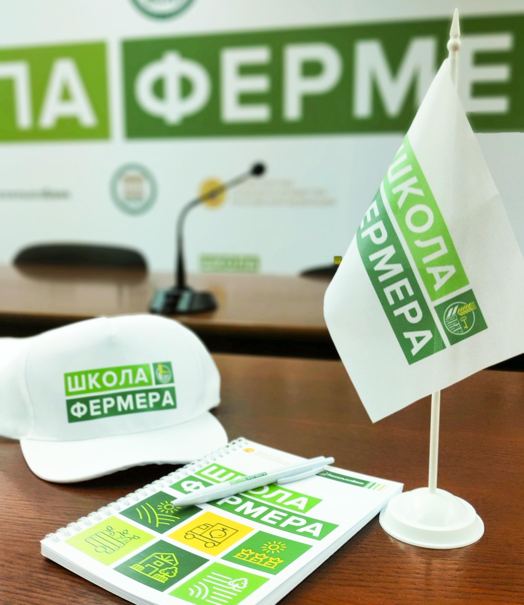 Ульяновские фермеры пошли учиться в школу
