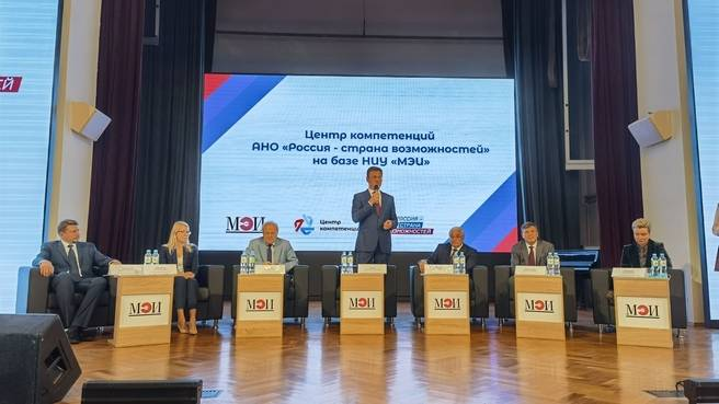Изображение: сайт Правительства РФ