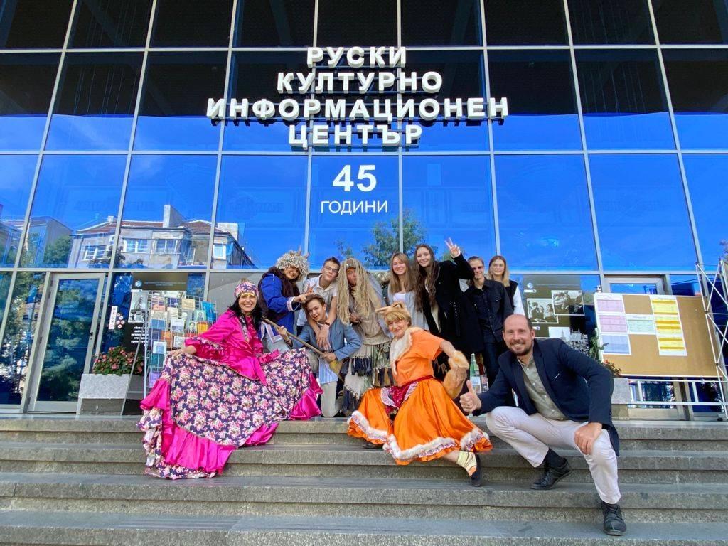 Русский дом в Софии всегда рад гостям