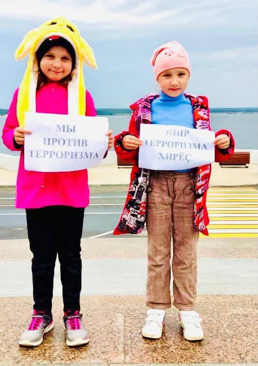 """Флешмоб """"Мы против терроризма!"""" объединил народы Чувашии"""