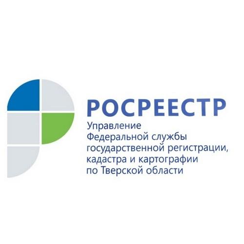 Регистрация льготных ипотек в тверском регионе выросла втрое
