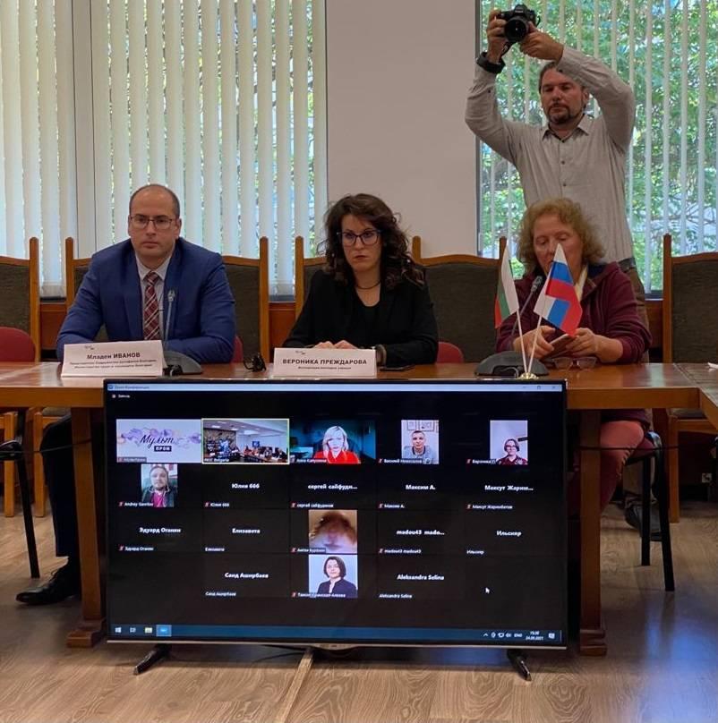 В работе сессии приняли участие представители министерств Болгарии