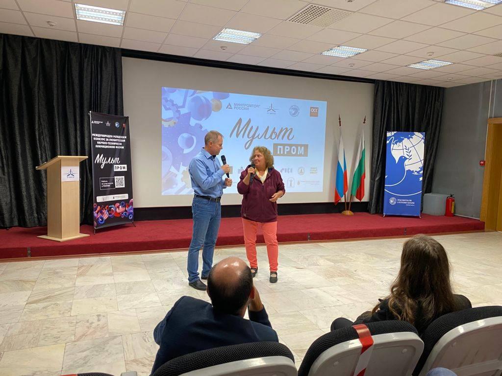 Обсуждение мультфильмов с членами жюри конкурса Мультпром.