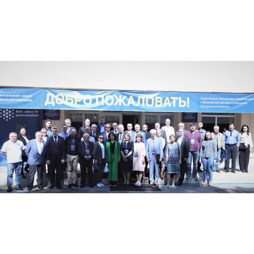 В КБГУ проходит II Международная научно-практическая конференция