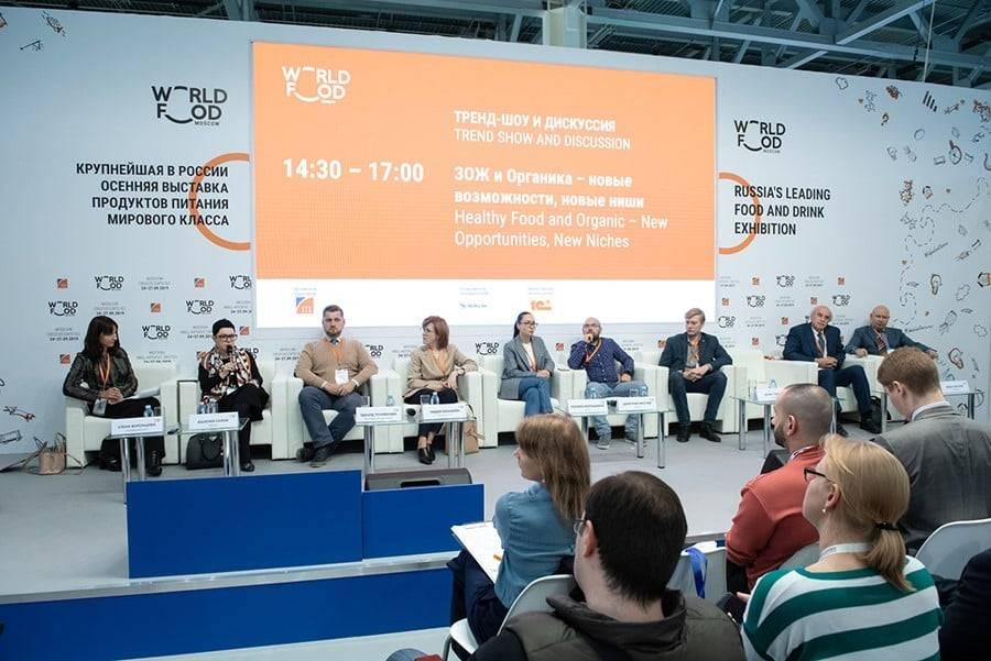 В Москве проходит 30-ая юбилейная выставка – WorldFood Moscow 2021