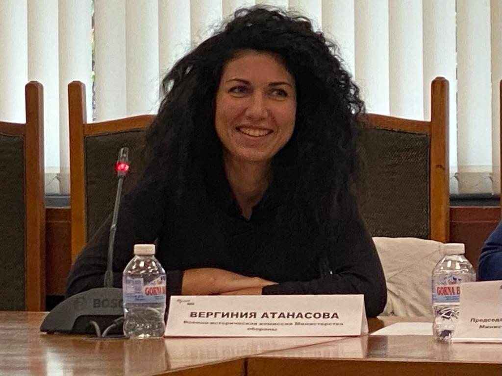 ВЕРГИНИЯ АТАНАСОВА, Военно-историческая комиссия Министерства обороны (Болгария)