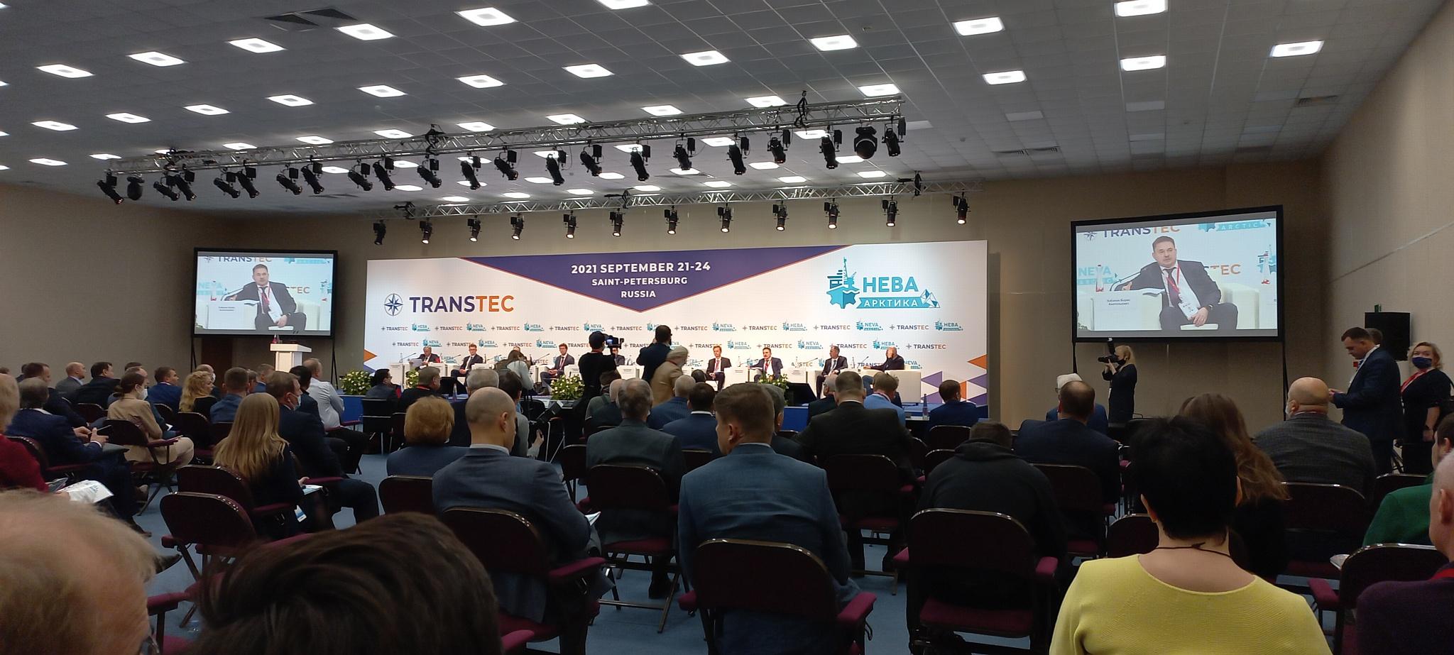 Практики социального партнерства в Арктике представлены в Петербурге