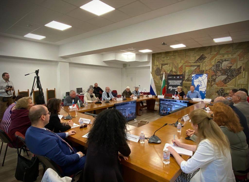 На стратегической сессии обсуждались перспективы научно технической анимации в Болгарии и России