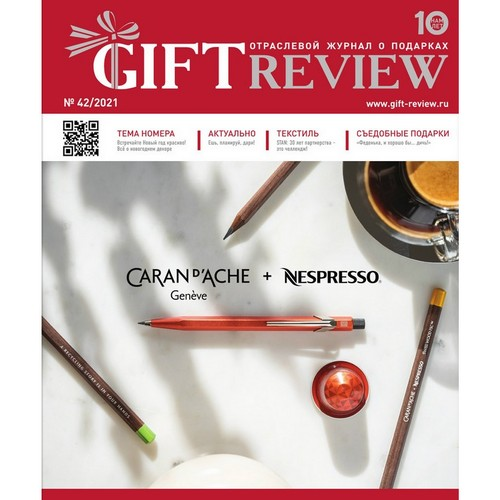 Вышел в свет осенний выпуск (№42) журнала о подарках Gift Review