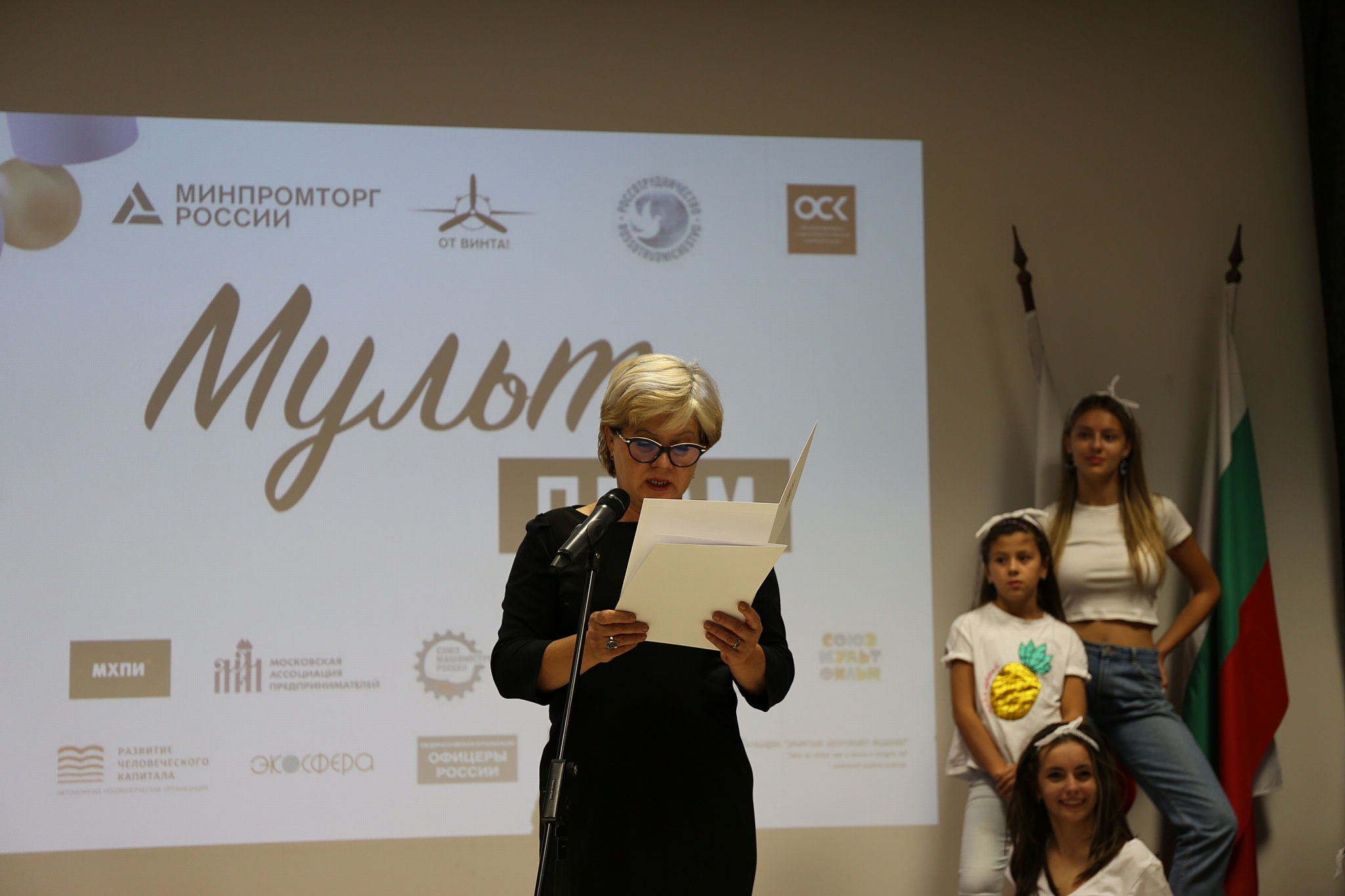 Директор Русского Дома Ольга Широкова зачитала обращение Посла РФ в Болгарии к участникам конкурса