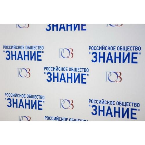 Технопарк ОмГПУ станет площадкой Российского общества «Знание»