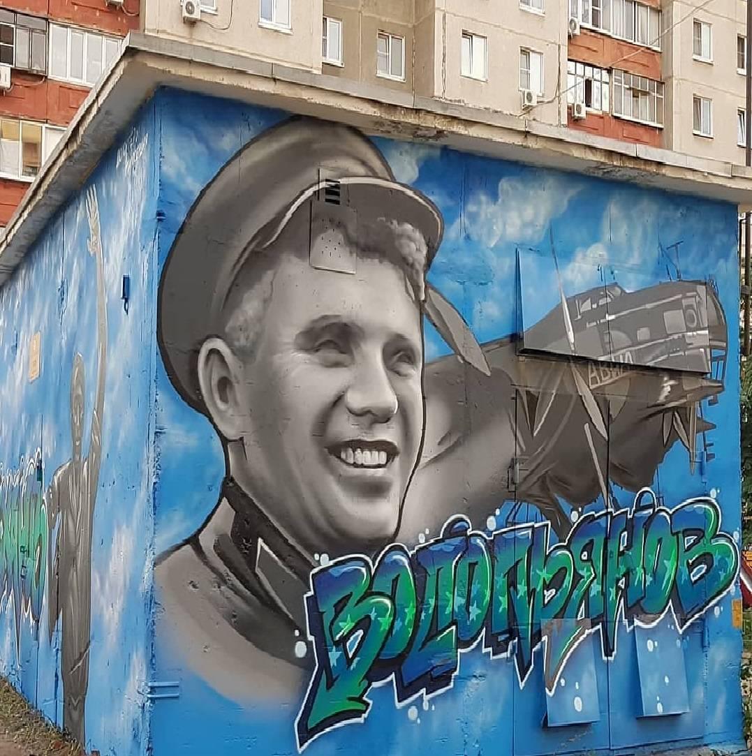Фонд «Милосердие» открыл новые арт-объекты в Липецкой области