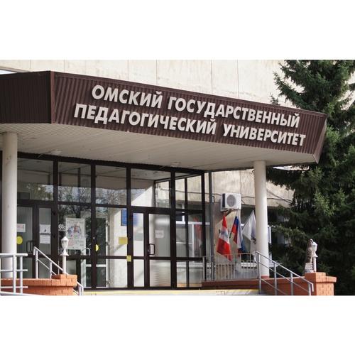 В ОмГПУ прошел интеллектуально-развлекательный квиз «Ко дню учителя»