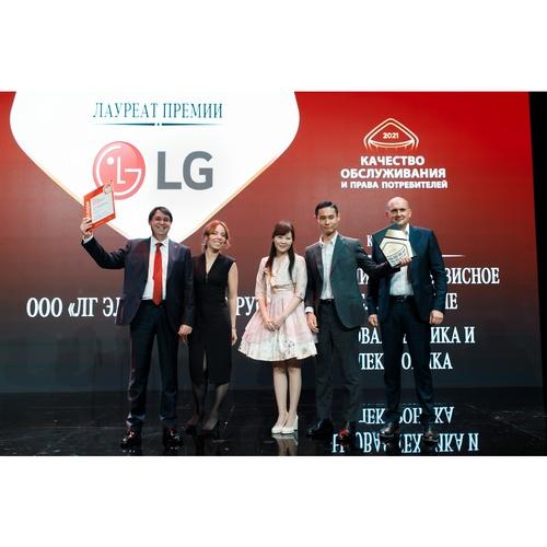 LG совершенствует структуру сервисного департамента