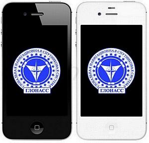 iPhone 4S поспособствует коммерциализации ГЛОНАСС