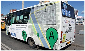 «Карты Google» рекламируются на транспорте