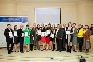 ОАО «Филип Моррис Кубань» вручает именные стипендии студунтам и аспирантам краснодарских университетов