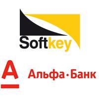 Теперь покупки в интернет-супермаркете Softkey можно оплатить напрямую через интернет-банк «Альфа-Клик»