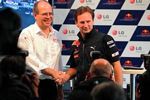 LG и команда RED BULL RACING объединяют свои усилия на гонках «Формула-1»