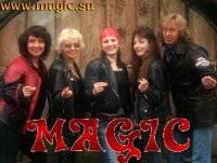 Женская группа Magic - концертный сюрприз